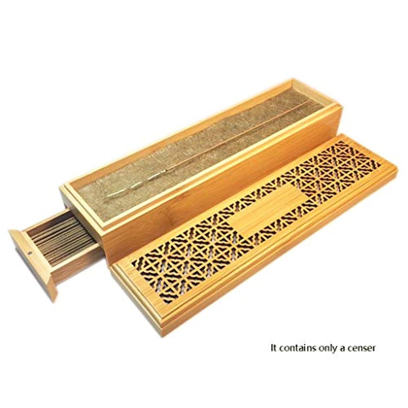 広がり飾るキャロラインホームアロマバーナー 竹製お香バーナー引き出し付スティック収納ボックス中空木製ケースボックスIncensoスティックホルダー 芳香器アロマバーナー (Color : Natural)