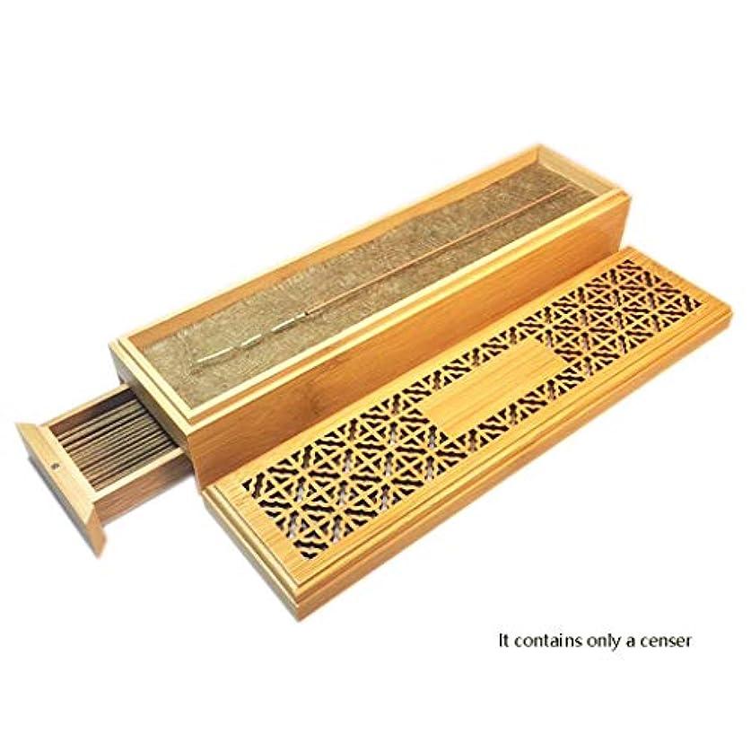 シャットメッシュ仮称ホームアロマバーナー 竹製お香バーナー引き出し付スティック収納ボックス中空木製ケースボックスIncensoスティックホルダー 芳香器アロマバーナー (Color : Natural)