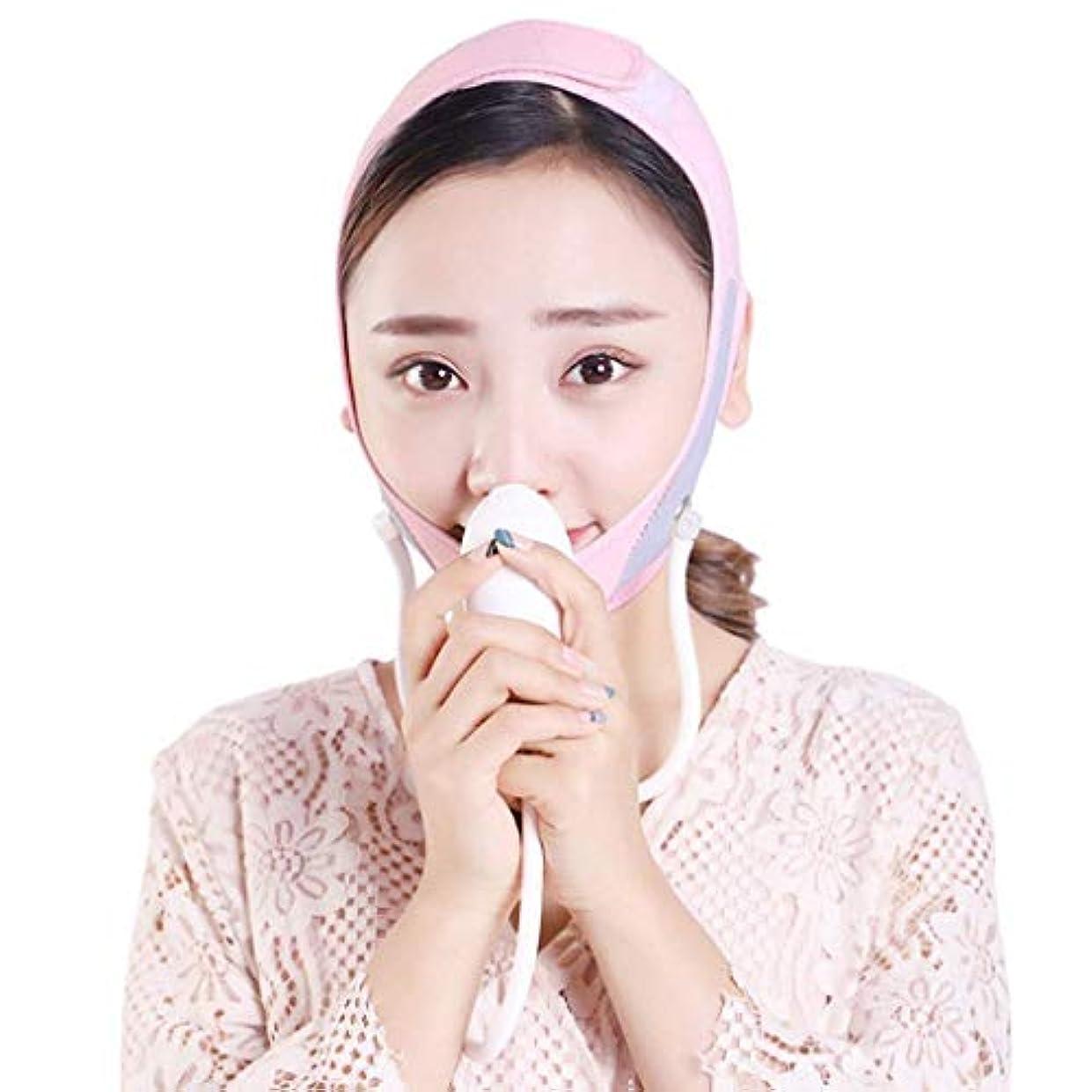 水陸両用それる薬理学HUYYA 女性の顔を持ち上げるベルト、しわ防止包帯 Vライン頬 二重あごの減量顔,Pink_Large