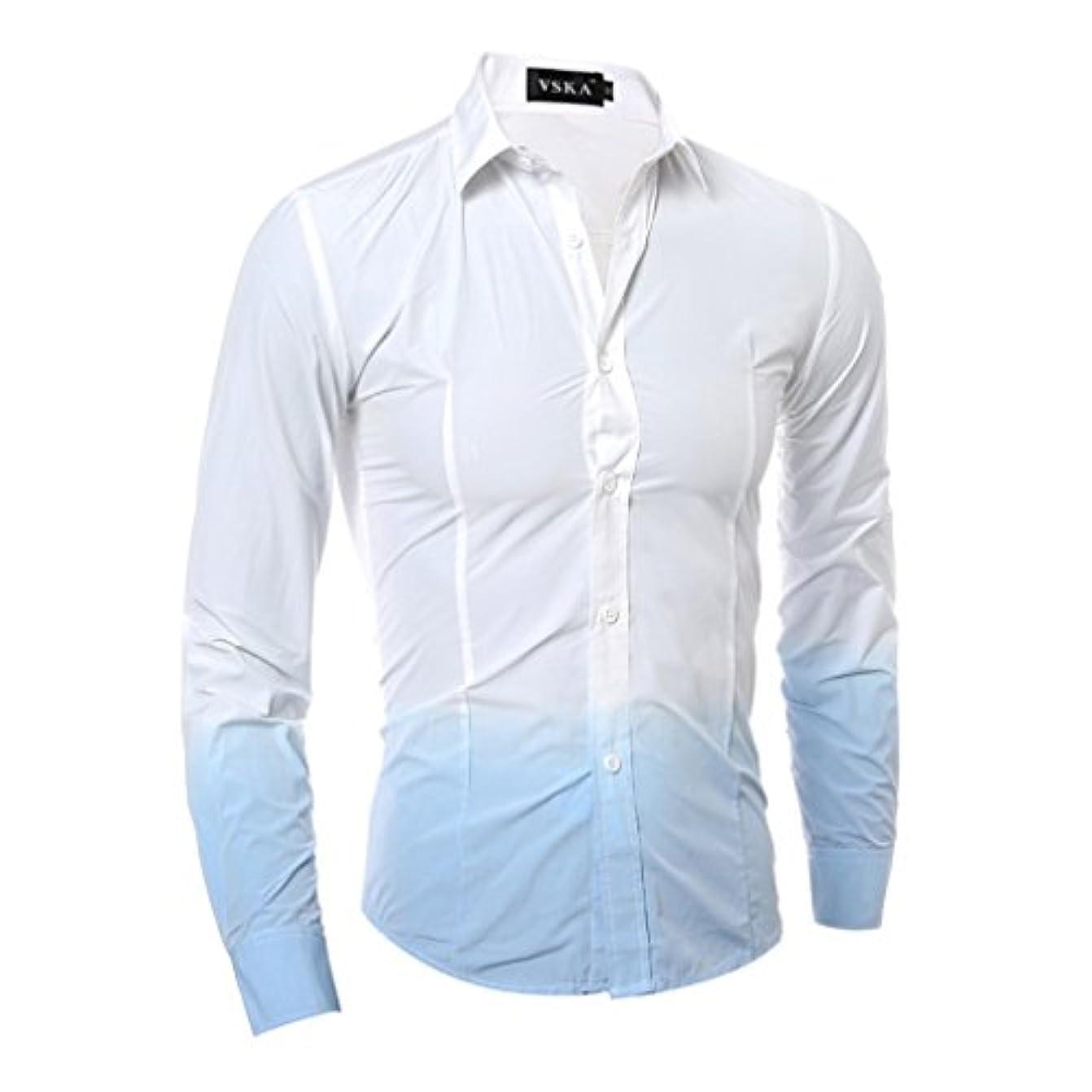 ソロ王族ゆるいHonghu メンズ シャツ 長袖 3Dグラデーション カジュアル スリム ブルー XL 1PC