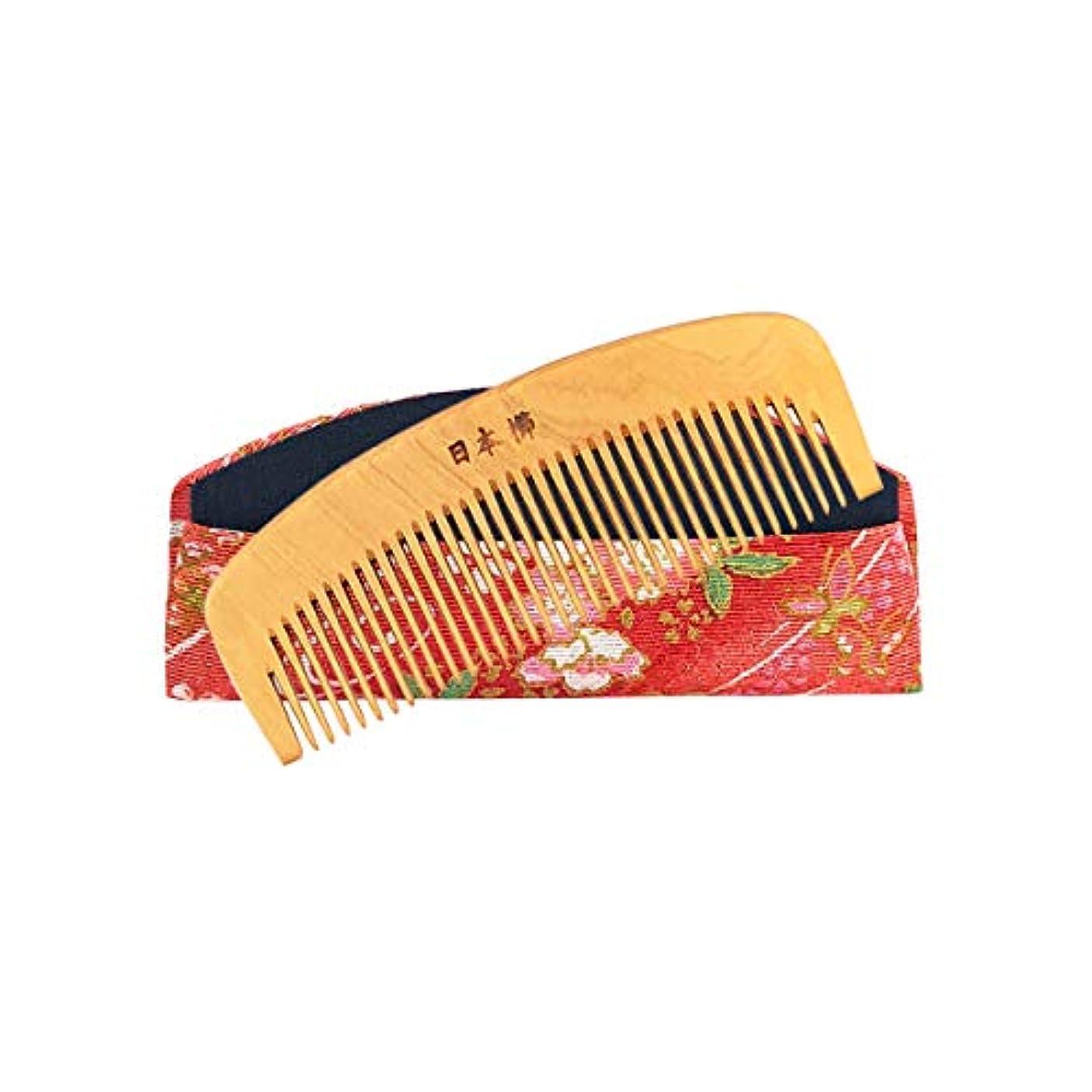 クレアケーブル脚本つげ櫛 3寸 とかし櫛 ケース付 椿油 静電気防止 つげ櫛 伝統工芸品 国産 日本製