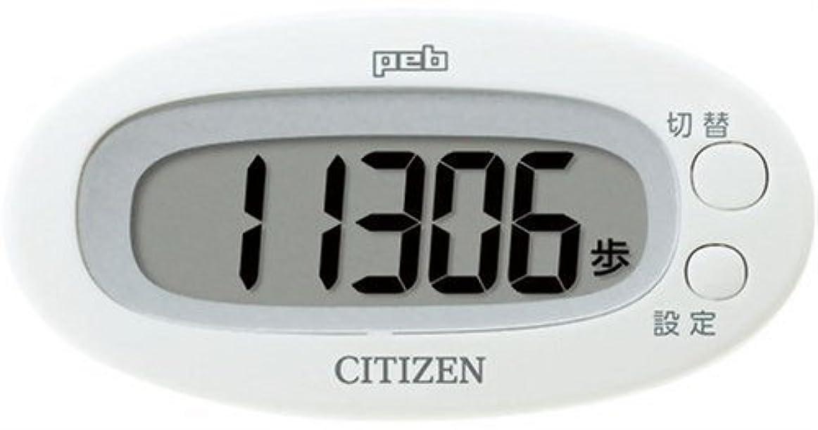 味わうレイアウト運営シチズン(CITIZEN) デジタル歩数計 peb ホワイト TW310-WH