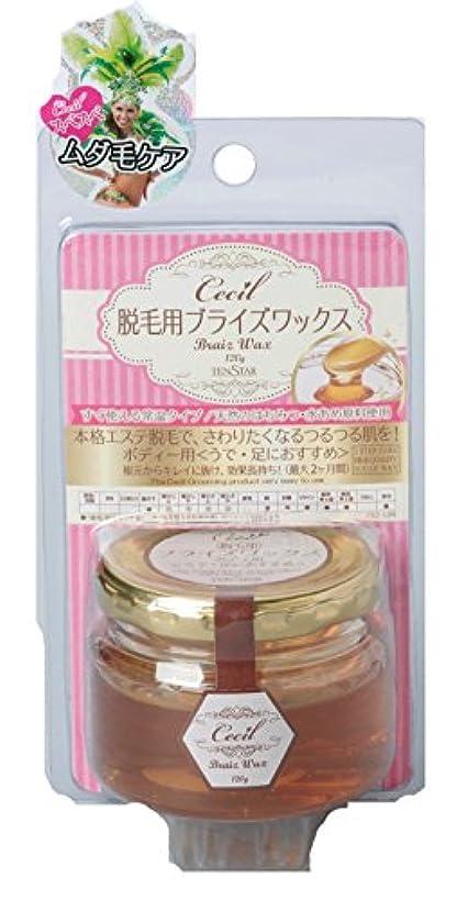ミシン目麺植物学三宝商事 セシール 脱毛用ブライズワックス 120g