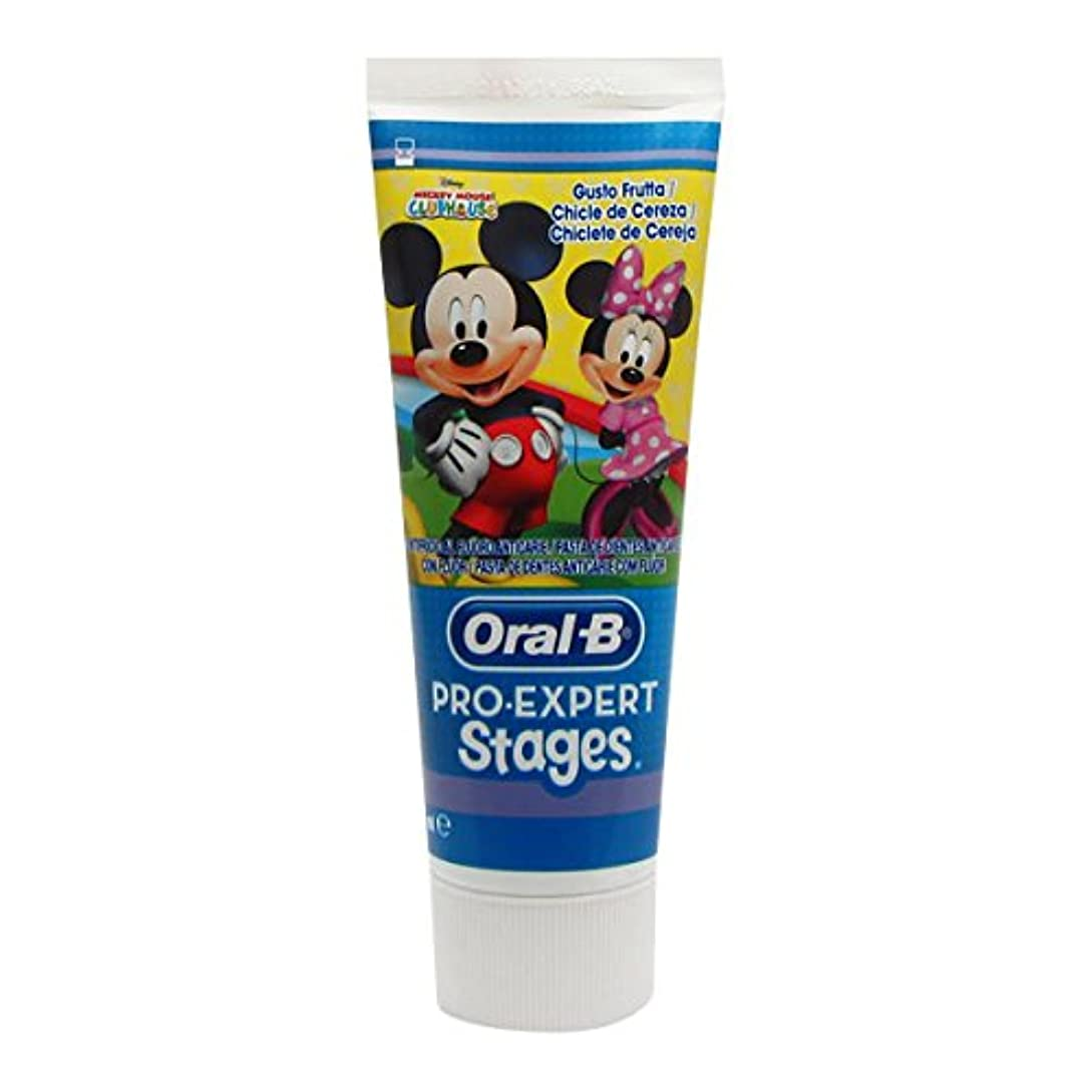 みなす枠剃るOral B Pro Expert Children's Toothpaste 75ml [並行輸入品]