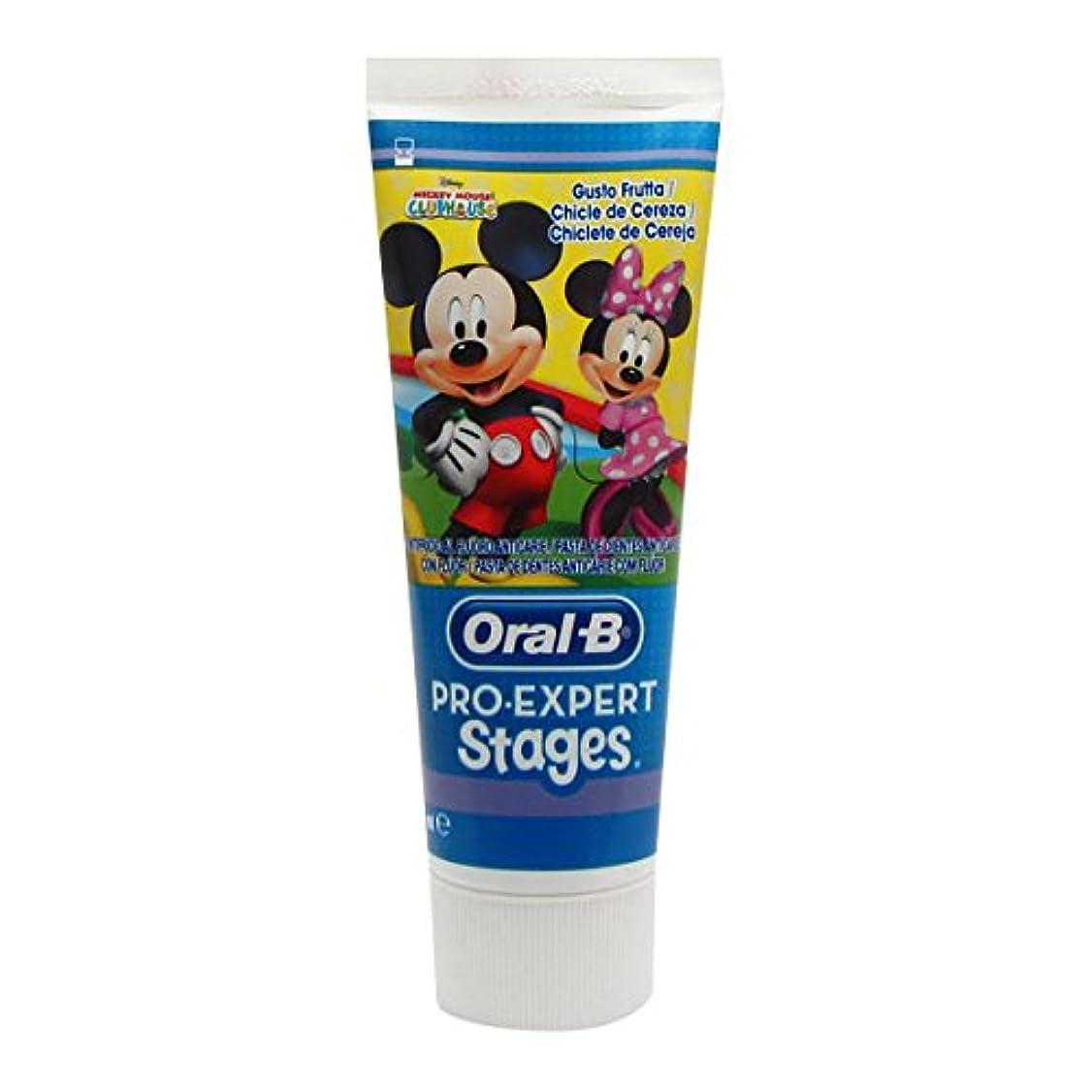 見通しフロンティア汚物Oral B Pro Expert Children's Toothpaste 75ml [並行輸入品]
