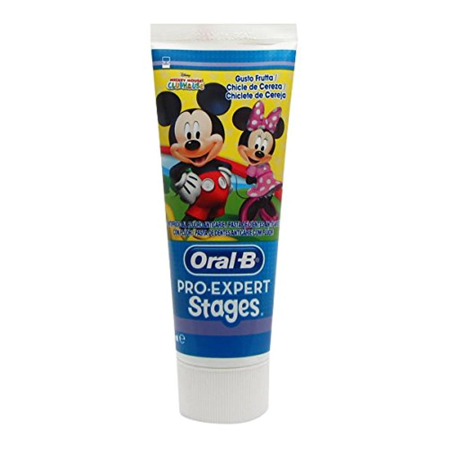 日焼け本能満了Oral B Pro Expert Children's Toothpaste 75ml [並行輸入品]