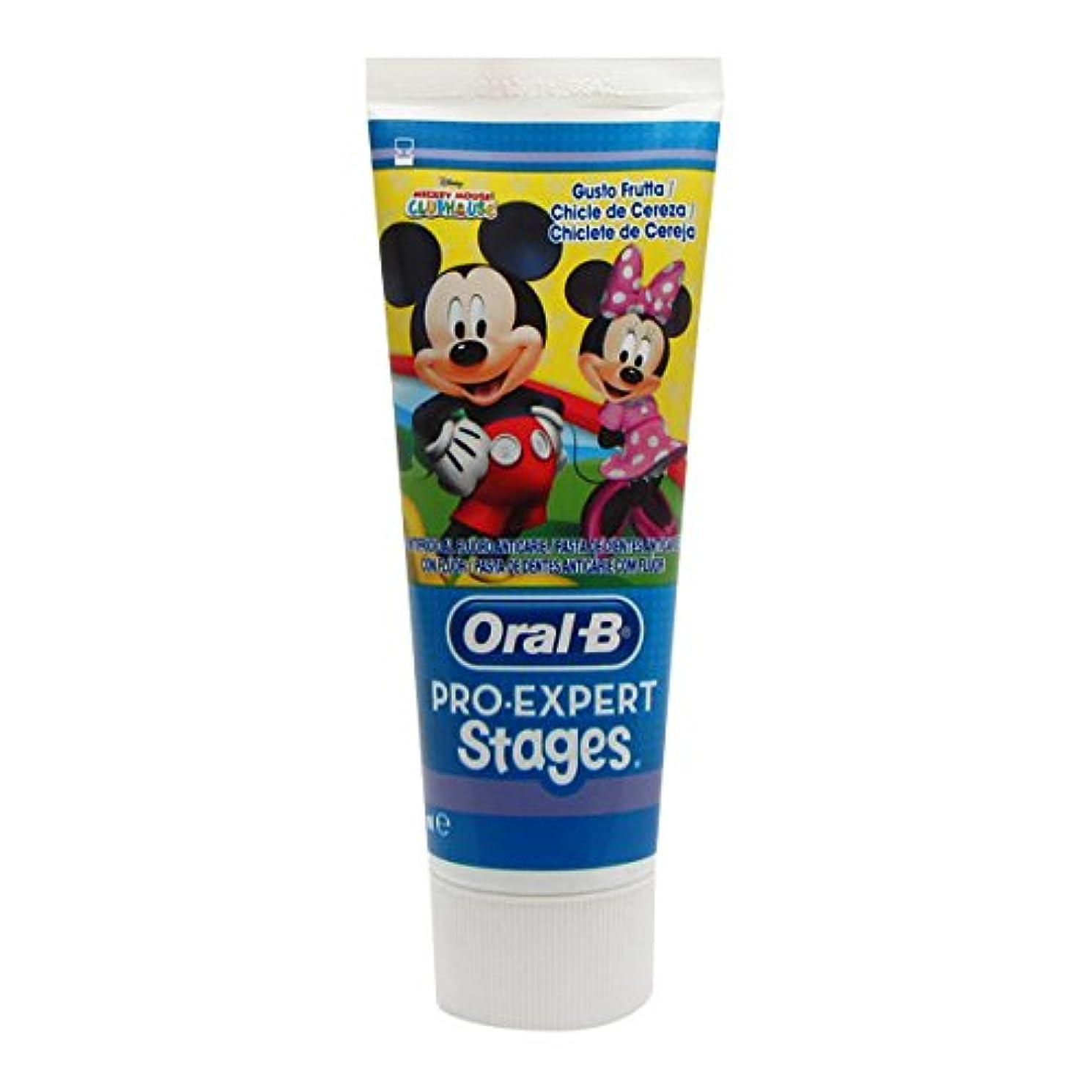 フレア権限を与えるシミュレートするOral B Pro Expert Children's Toothpaste 75ml [並行輸入品]