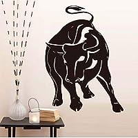 Ansyny レイジングブルウォールステッカー用リビングルームの壁の装飾中空動物ビニール自己接着壁紙デカール家の装飾58 * 43センチ