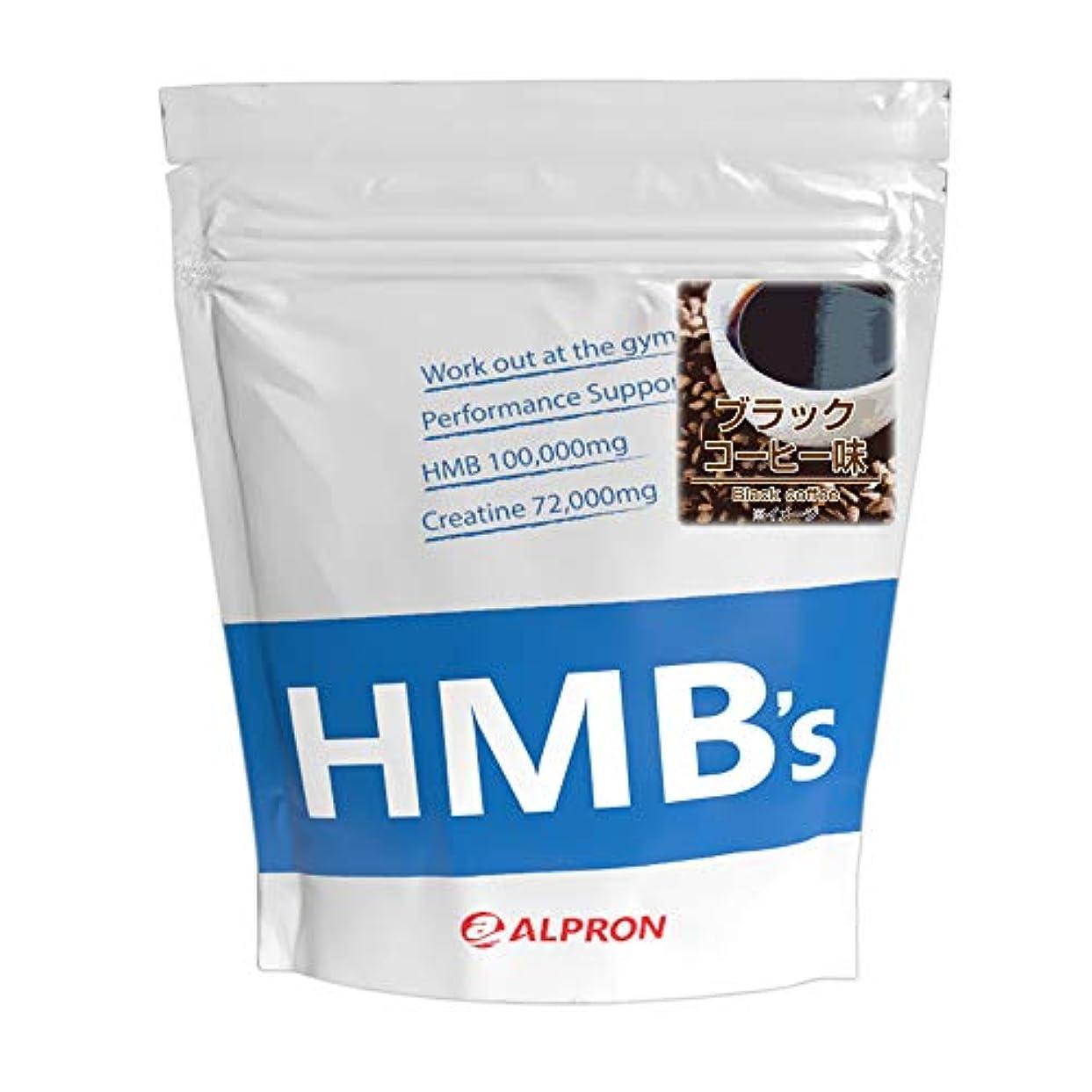 外部委員長狂人アルプロン HMB100,000mg + クレアチン72,000mg (内容量200g) ブラックコーヒー風味(アミノ酸 ALPRON 粉末ドリンク 国内生産)