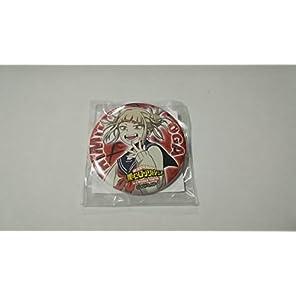 ヒロアカ JW トガヒミコ 56mm 缶バッジ 轟くんの限界バランスゲーム 成功賞 僕のヒーローアカデミア J-WORLD