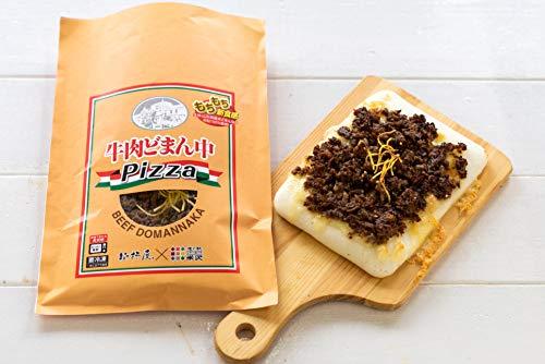牛肉どまん中PIZZA