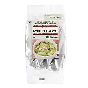 無印良品 食べるスープ あさりとコーンのクラムチャウダー 4食