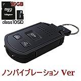 【ZEXEZ】 キーレス型 フルHDビデオカメラ 冊子型日本語取扱説明書 16GB SDカード付 MBXC-950NB16