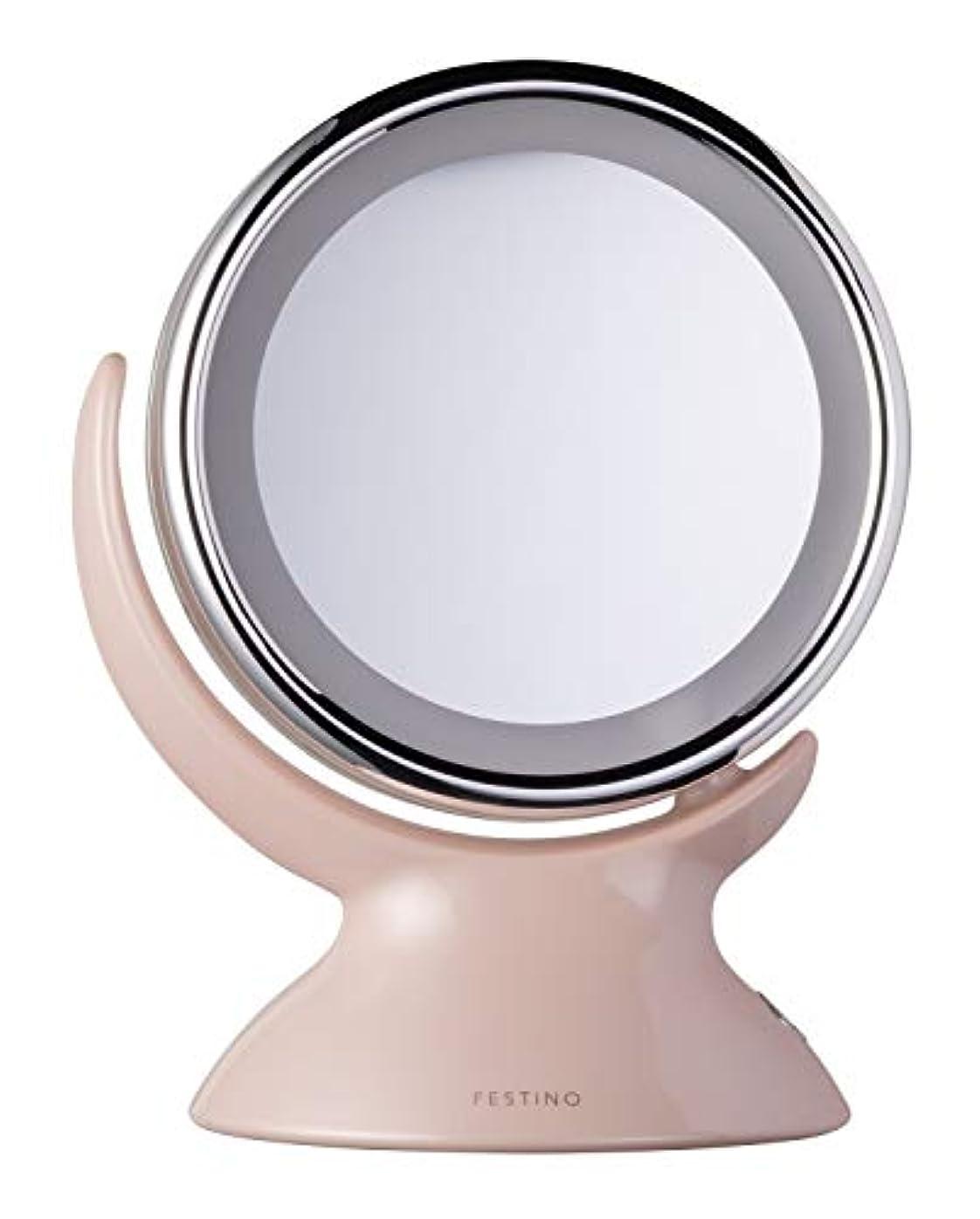 弱めるチケット落胆させるSIMPLE MIND FESTINO Around LED Mirror ミラー (ピンク)