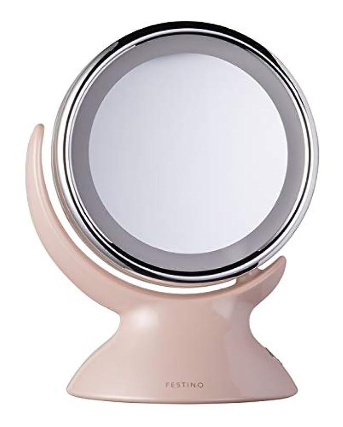 出血スペクトラムどうやらSIMPLE MIND FESTINO Around LED Mirror ミラー (ピンク)