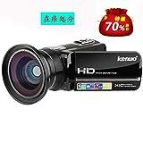 Kenuo ビデオカメラ 1080P HD ポータブルビデオカメラ 2400万画素 24MP 16倍デジタルズーム ビデオカムコーダー 3.0インチ液晶ディスプレイ SDカード(最大32GB) 270度回転スクリーン 広角レンズ&日本語説明書&1年間の保証付き