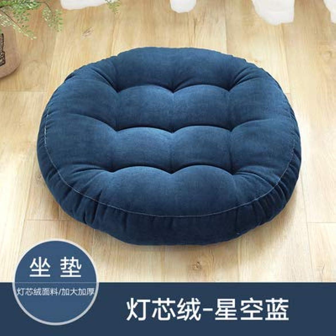 カリングカウント無謀LIFE ラウンド厚い椅子のクッションフロアマットレスシートパッドソフトホームオフィスチェアクッションマットソフトスロー枕最高品質の床クッション クッション 椅子