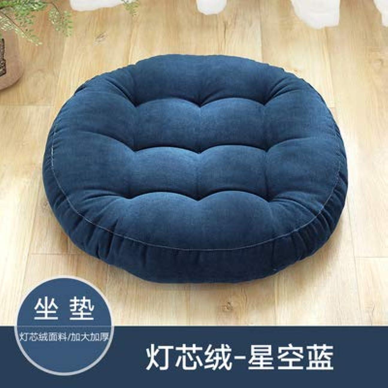 氏電話する迫害するLIFE ラウンド厚い椅子のクッションフロアマットレスシートパッドソフトホームオフィスチェアクッションマットソフトスロー枕最高品質の床クッション クッション 椅子