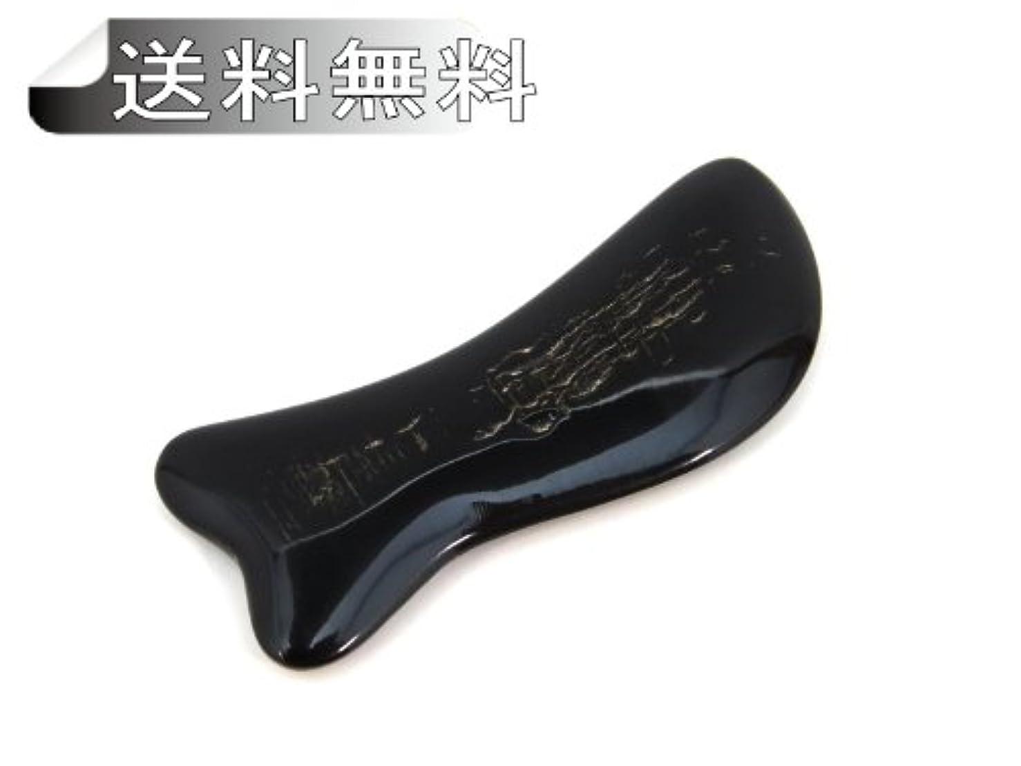 練る優雅なスリップ携帯用 かっさ 魚型 黒牛