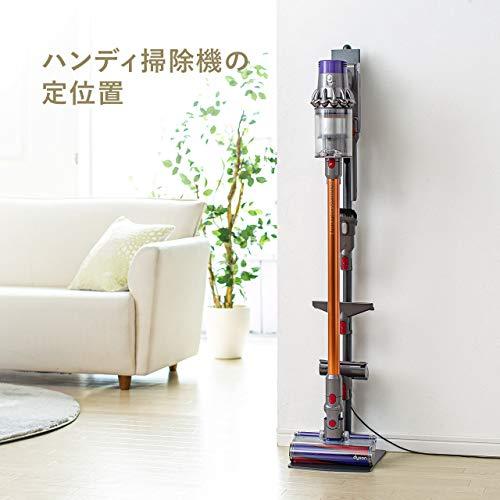 ハンディ掃除機V11/V10/V8/V7対応「ダイソン専用 壁掛けスタンド(200-STAND3GM)」