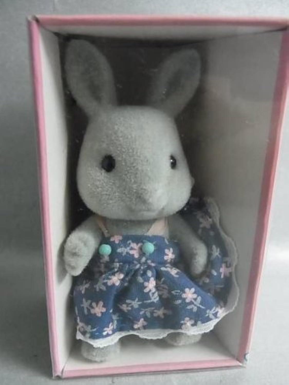 シルバニアファミリー ウサギの女の子グレータイプ ウ-14