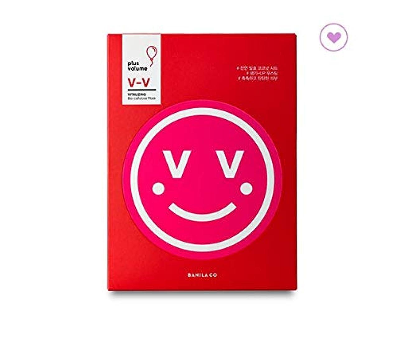 戸惑うバイオリンアプトbanilaco V-V Vitalizing Bioセルロースマスク/V-V Vitalizing Bio Cellulose Mask 25ml*5 [並行輸入品]