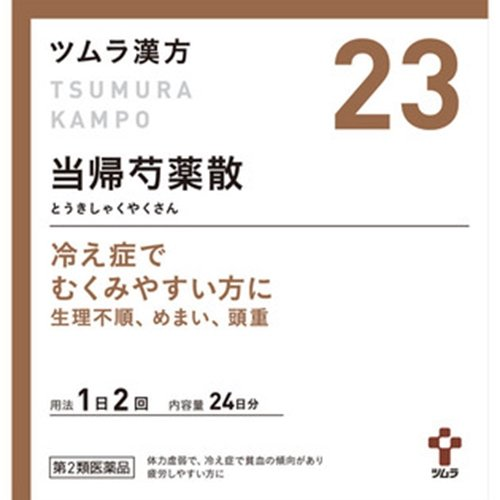 【第2類医薬品】ツムラ漢方当帰芍薬散料エキス顆粒 48包 ×5
