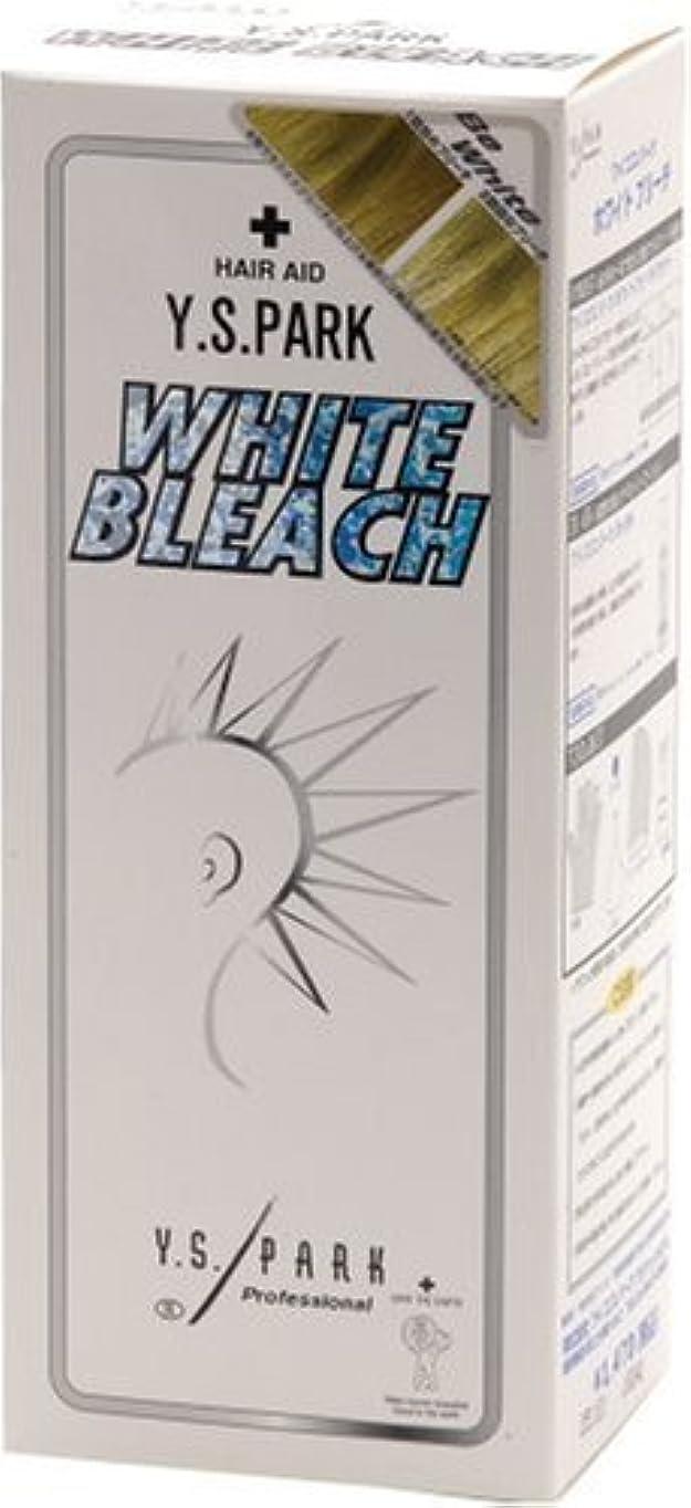 厚さ出席影響ホワイトブリーチ