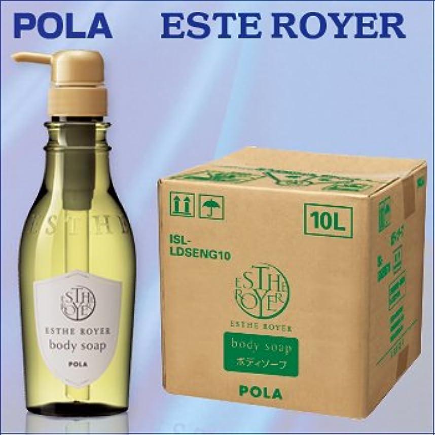 不器用派生する食堂POLA エステロワイエ 業務用ボディソープ 10L (1セット10L入)