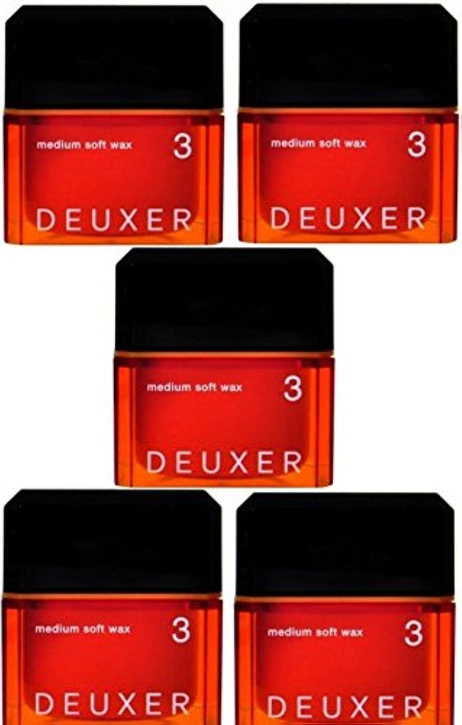 避難豊かにする香ばしい【x5個セット】 ナンバースリーデューサー ミディアムソフトワックス3 80g