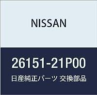 NISSAN(ニッサン) 日産純正部品 フオグランプレンズ 26151-21P00
