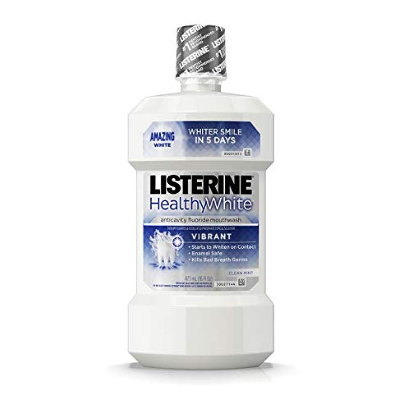 勇敢な元気な染料Listerine 健康的な白い鮮やかなマルチアクションフッ化物口リンス、発泡虫歯予防マウスウォッシュ歯のホワイトニング口臭、16フロリダファイティングください。オズ