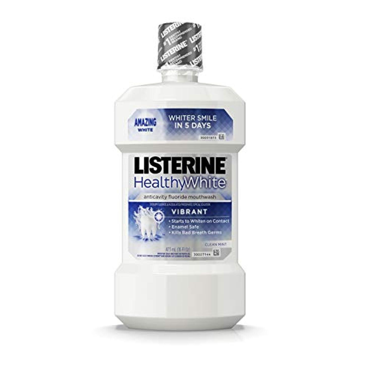 賞驚いた目指すListerine 健康的な白い鮮やかなマルチアクションフッ化物口リンス、発泡虫歯予防マウスウォッシュ歯のホワイトニング口臭、16フロリダファイティングください。オズ