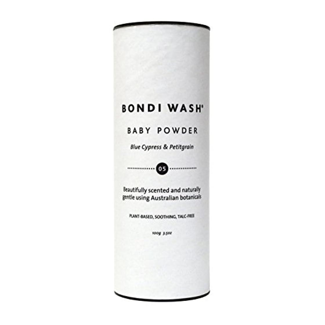エキゾチック事前に宿BONDI WASH ベビーパウダー 100g