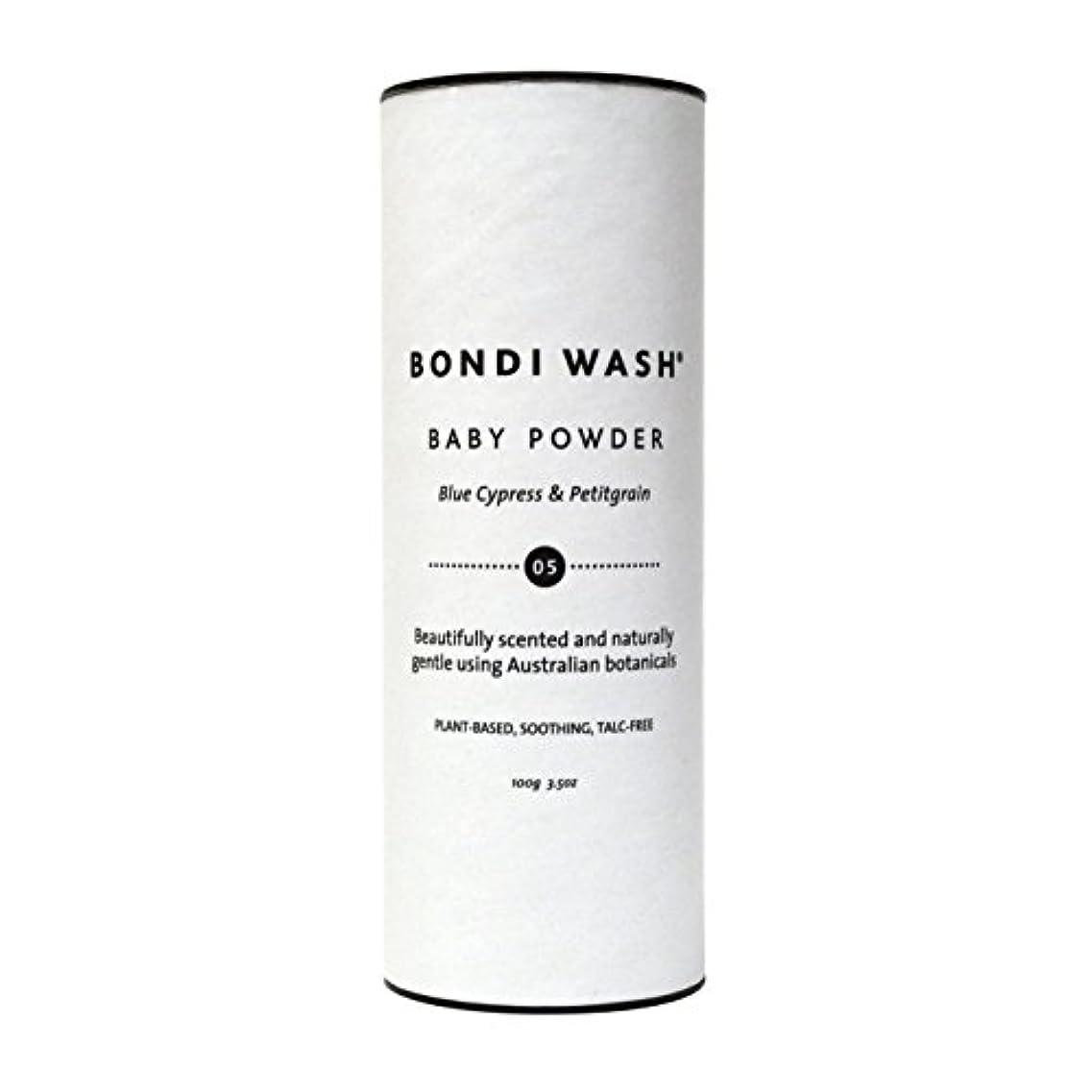 BONDI WASH ベビーパウダー 100g