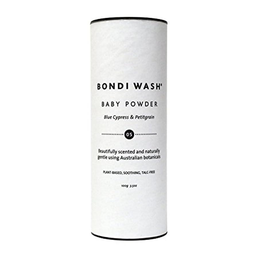 彫刻つまらない適応的BONDI WASH ベビーパウダー 100g