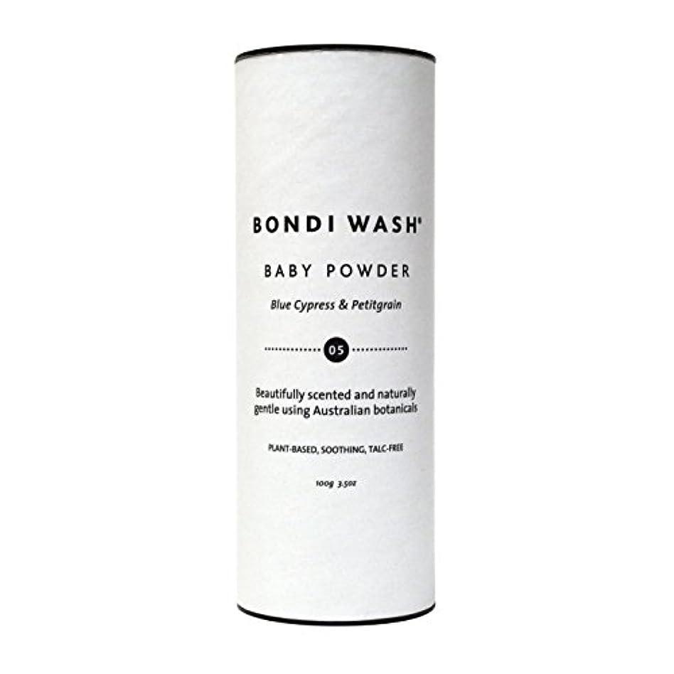 ささいな速い首BONDI WASH ベビーパウダー 100g