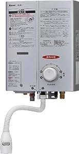 リンナイ 5号 ガス瞬間湯沸かし器 RUS-V51XT 元止め式 都市ガス:13A/12A シルバー:SL