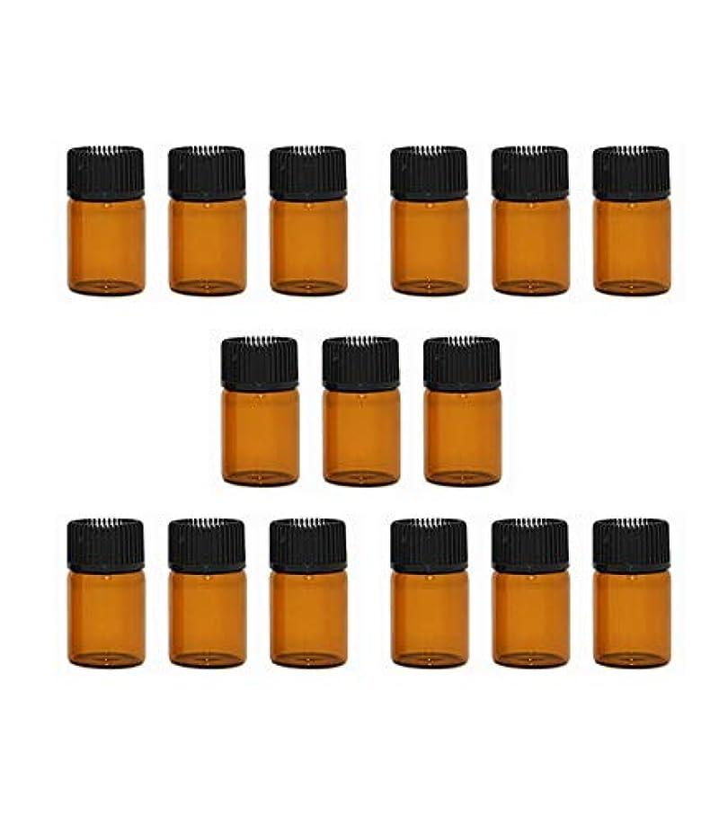 鳥指標水分精油 小分け用 ボトル オイル 用 茶色 瓶 アロマオイル 遮光瓶 エッセンシャルオイル 保存瓶 2ml 15本セット