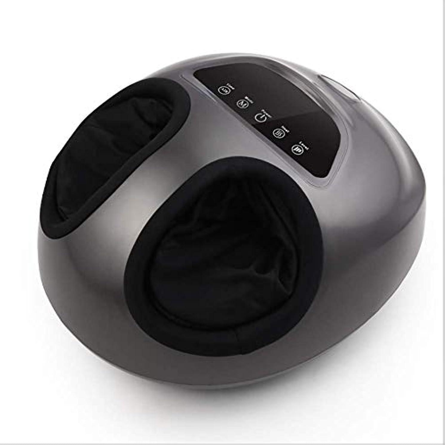 トランザクション笑和らげる指圧フットマッサージャー加熱電気足マッサージ空気圧縮深層揉搓足の痛みを和らげるホームオフィスの使用