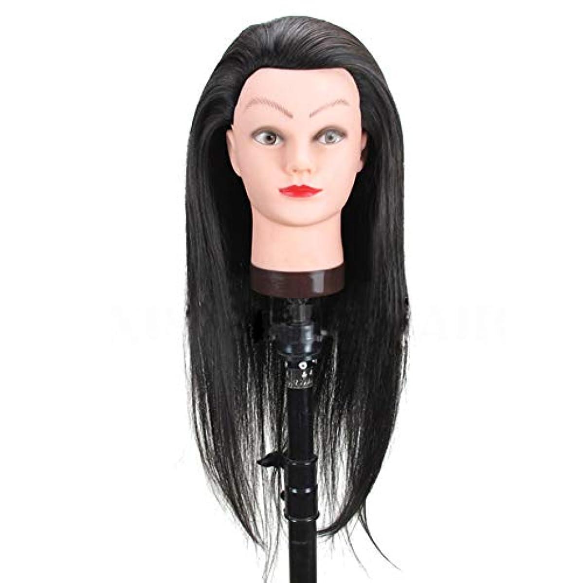 ラダ奪う不定Hairdressing Practice Head Model Braided Hair Training Head Head Barbershop Haircut Learning Dummy Mannequin Head.