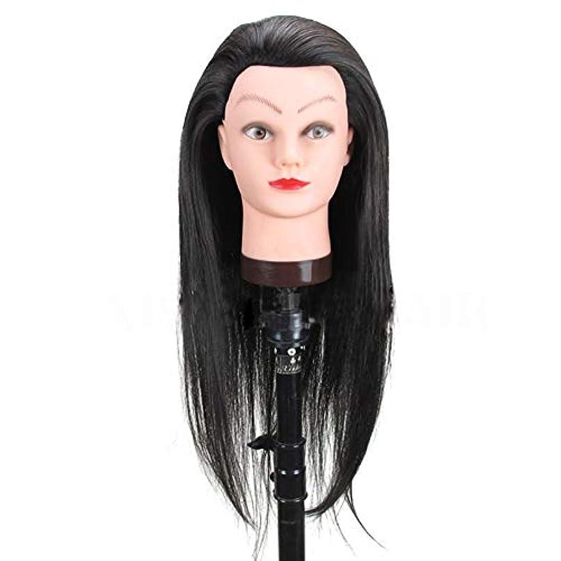 ラベルアクティブくすぐったいHairdressing Practice Head Model Braided Hair Training Head Head Barbershop Haircut Learning Dummy Mannequin Head.