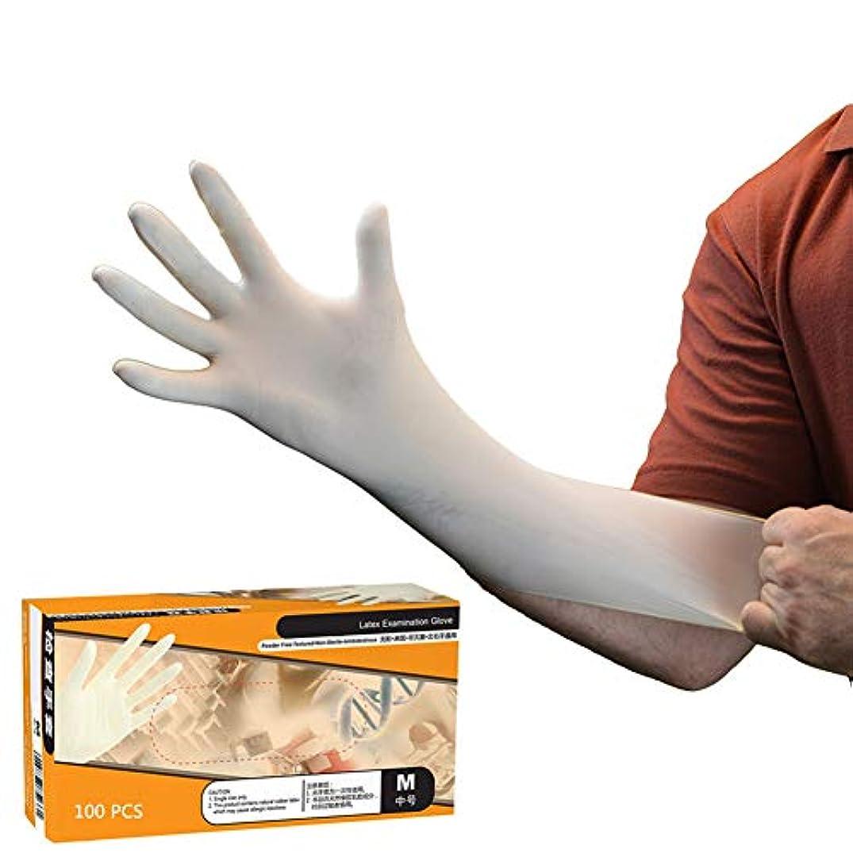 待って体操選手完全に使い捨て 白 ゴム 手袋、 パウダーフリー 滑り止め 医療外科 検査 グローブ、 に適し 家庭 クリーニング、 作業、 美容ケア、 歯科医院 (100個/ 1箱),D,L