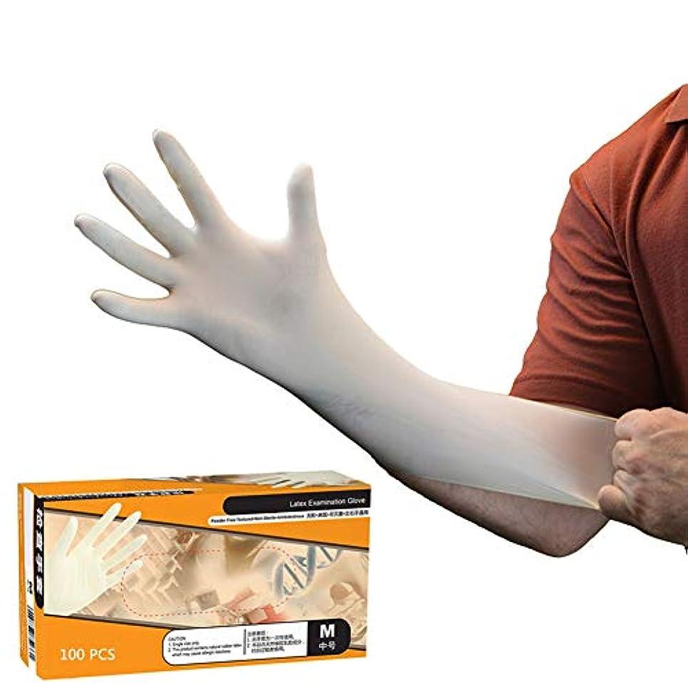 アラブ人ピストルではごきげんよう使い捨て 白 ゴム 手袋、 パウダーフリー 滑り止め 医療外科 検査 グローブ、 に適し 家庭 クリーニング、 作業、 美容ケア、 歯科医院 (100個/ 1箱),E,XL