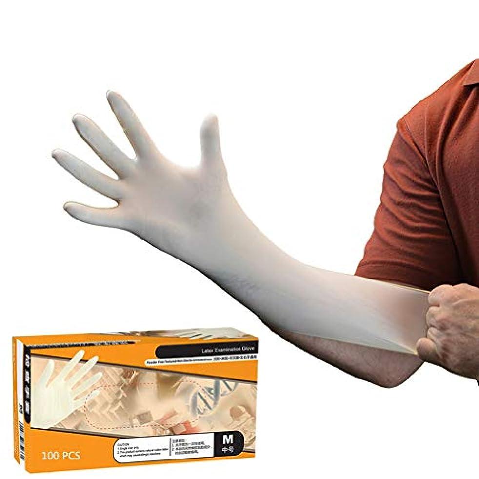 専ら差別化するペリスコープ使い捨て 白 ゴム 手袋、 パウダーフリー 滑り止め 医療外科 検査 グローブ、 に適し 家庭 クリーニング、 作業、 美容ケア、 歯科医院 (100個/ 1箱),E,XL