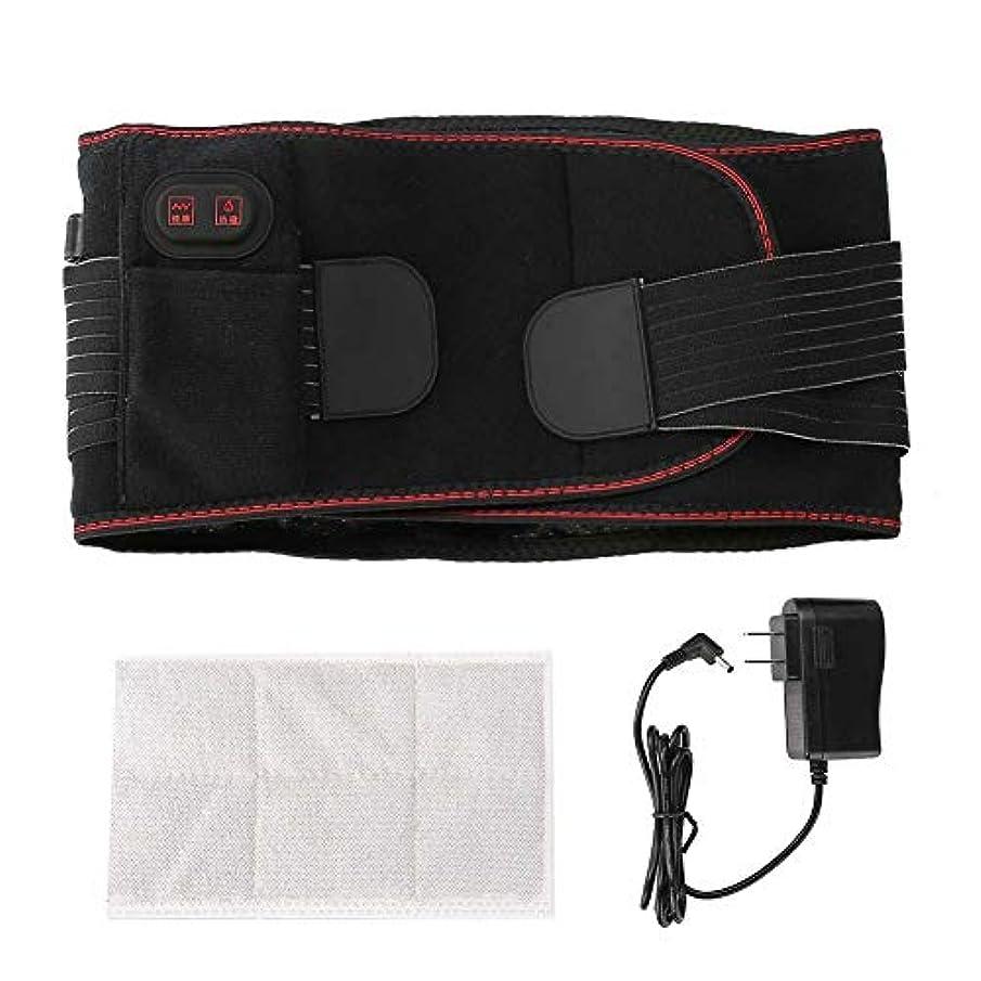 返還相反するカウンタ3種類のマグネット遠赤外線振動マッサージホットコンプレスウエストバック痛み緩和ベルト(US)