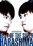 DDT DVD BEST OF THE SUPER HARASHIMA