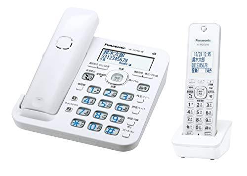 パナソニック デジタルコードレス電話機 子機1台付き 1.9...