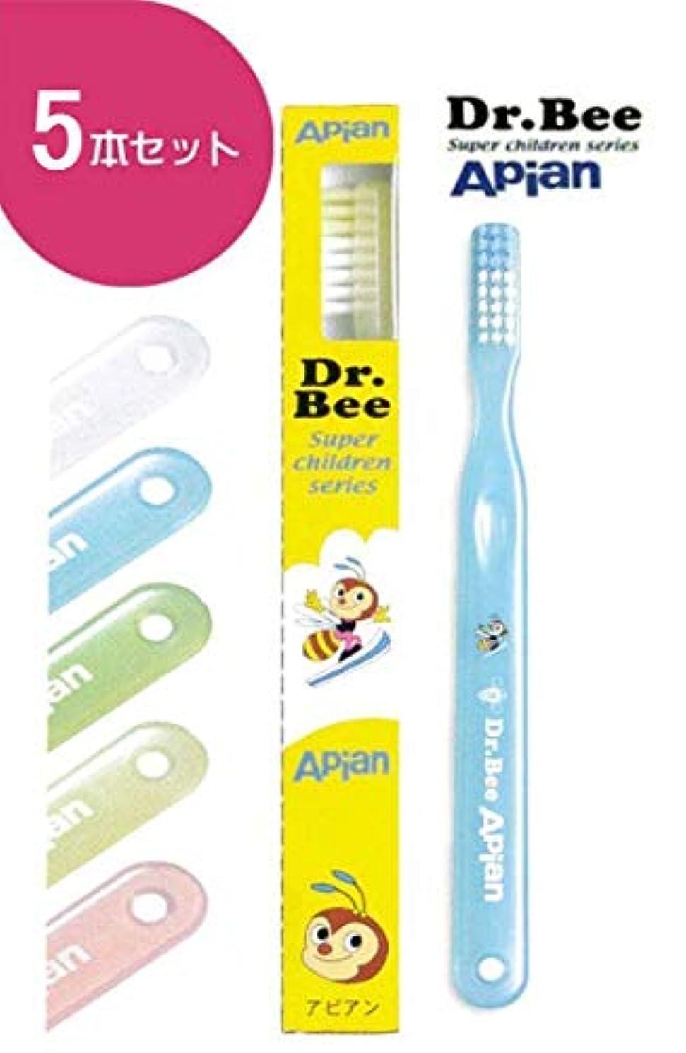 行政閃光爆発ビーブランド ドクタービー(Dr.Bee) アピアン(Apian) 5本