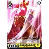 【ヴァイスシュヴァルツ】 最古の王ギルガメッシュ【SR】 FSS03-004SR